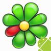 Скачать бесплатно ICQ Mobile для Android