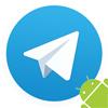Скачать бесплатно Telegram для Android