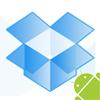 Скачать бесплатно Dropbox для Android