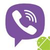 Скачать бесплатно Viber для Android