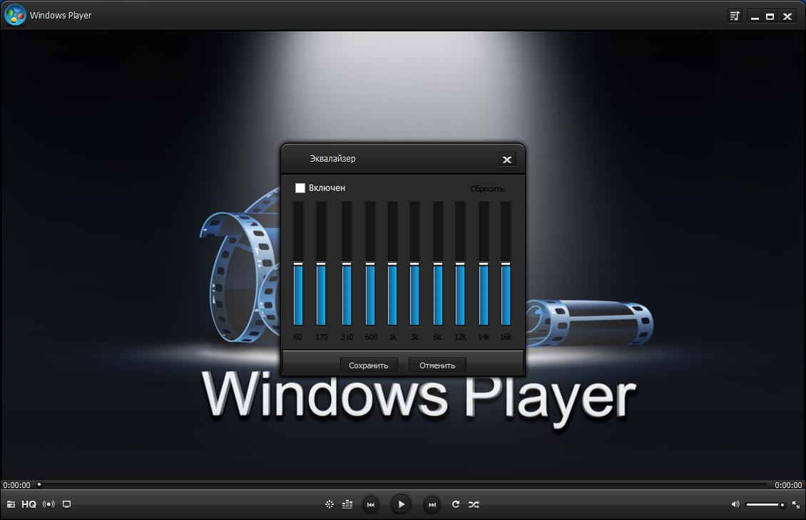 Скачать windows player